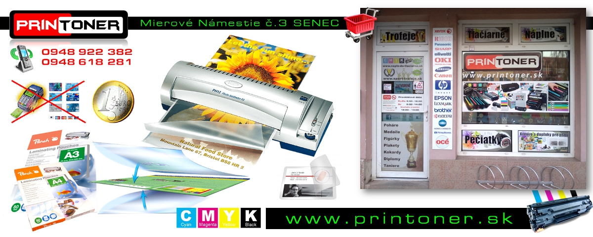 printoner-laminovanie